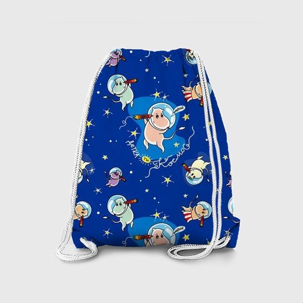 Рюкзак «Мумитролли в космосе»