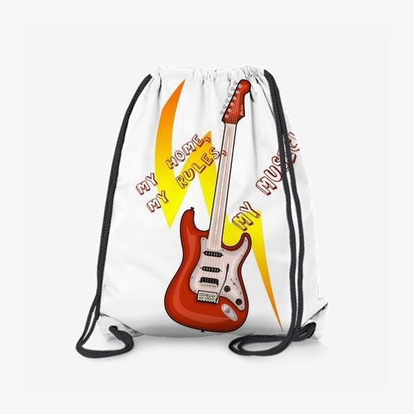 Рюкзак «Мой дом, мои правила,  моя музыка»