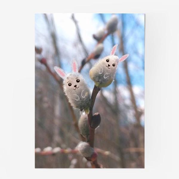 Постер «Весенние вербные зайчики»