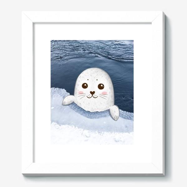 Картина «Милый тюлень»