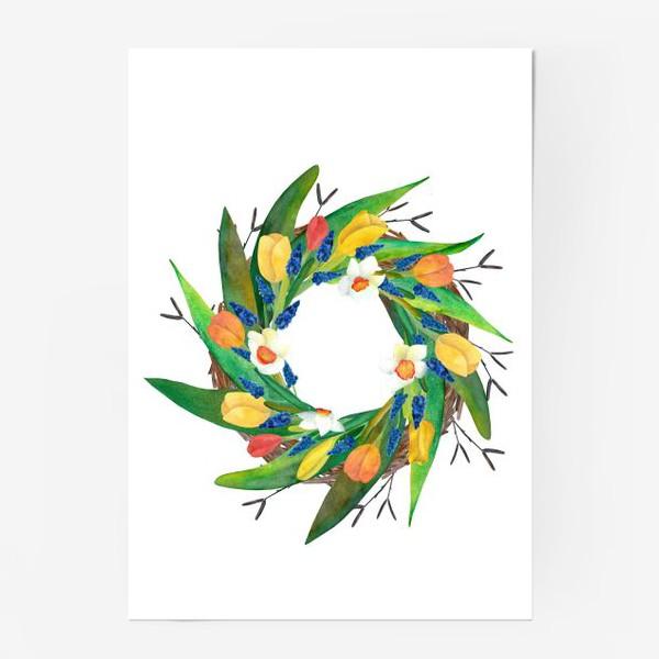 Постер «Венок»