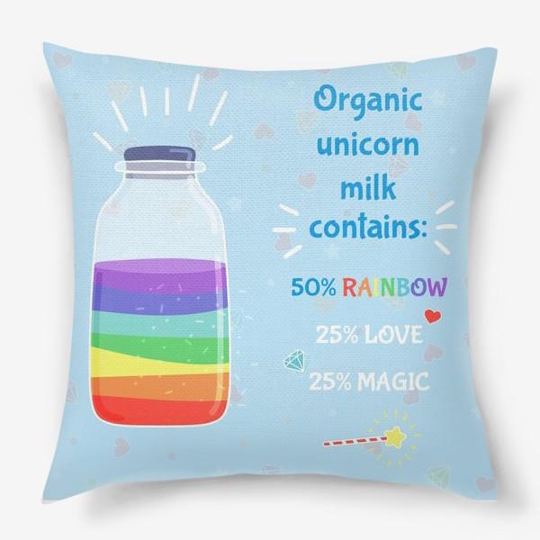 Подушка «Органическое молоко единорога»
