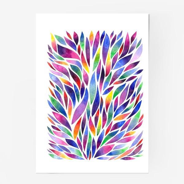 Постер «Разноцветная акварельная абстракция»