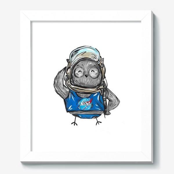 Картина «Совушка Фильх - космонавт»