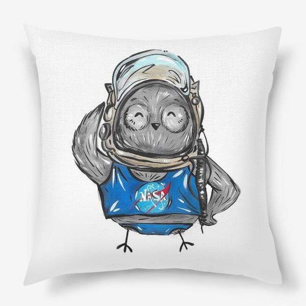 Подушка «Совушка Фильх - космонавт»