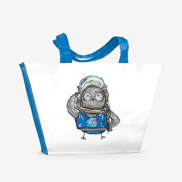 Пляжная сумка «Совушка Фильх - космонавт»