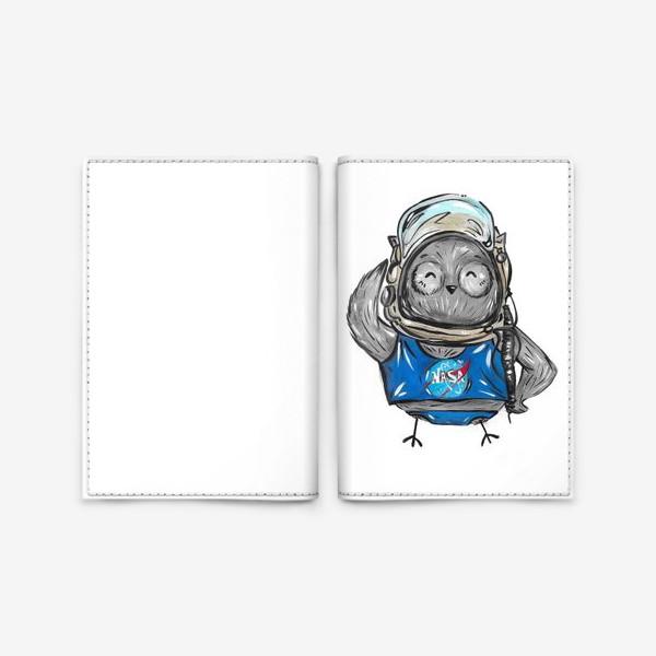 Обложка для паспорта «Совушка Фильх - космонавт»