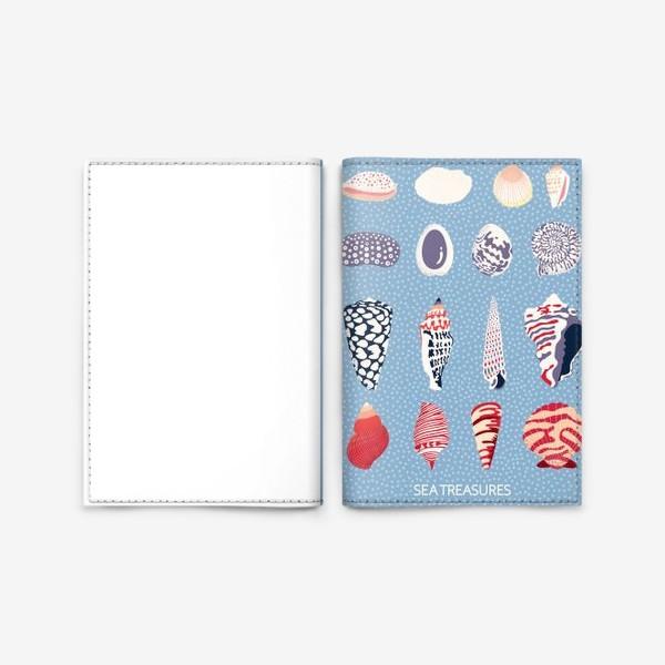 Обложка для паспорта «Ракушки - морские сокровища»