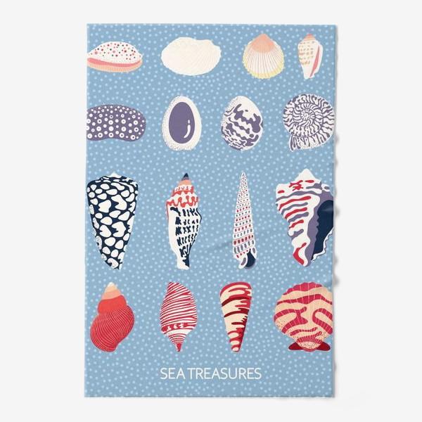 Полотенце «Ракушки - морские сокровища»