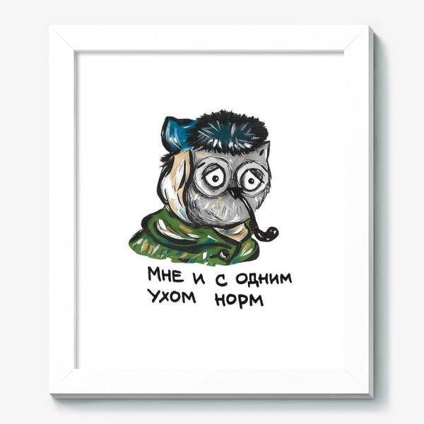 Картина «Сова Ван Гог»