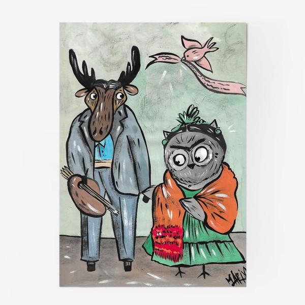 Постер «Фрида и Диего»