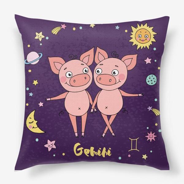 Подушка «Космос. Близнецы»