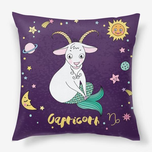 Подушка «Космос. Козерог»