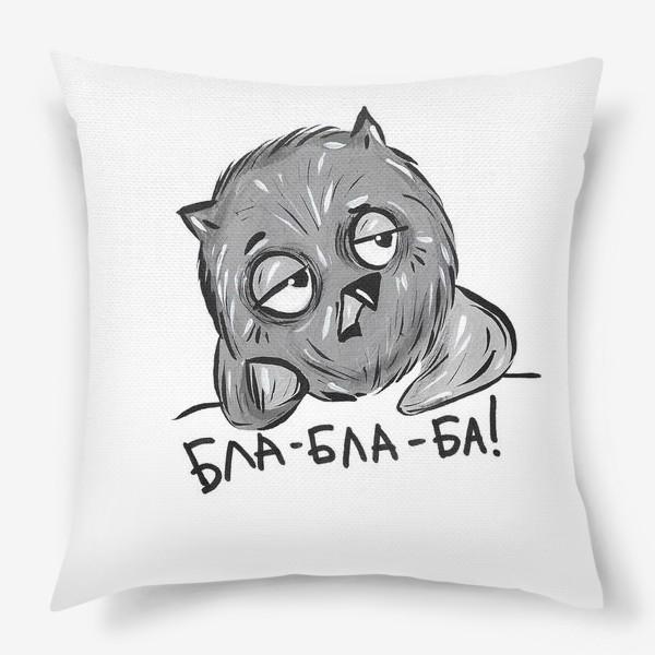 Подушка «Скучающая  сова»