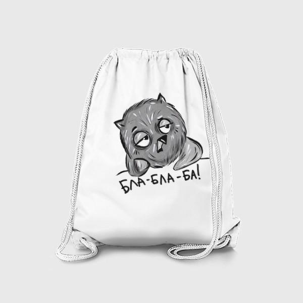 Рюкзак «Скучающая  сова»