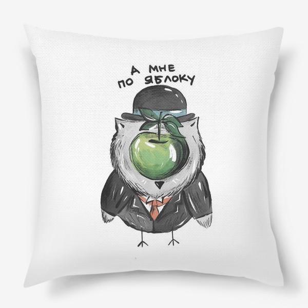 Подушка «Сова с яблоком»