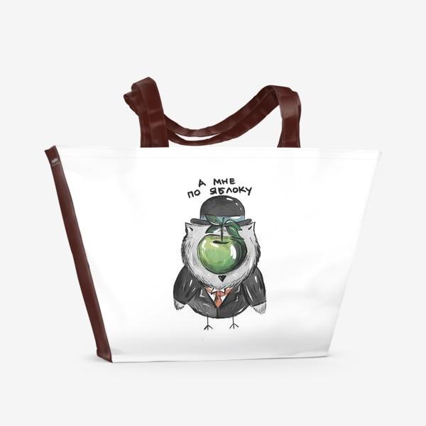 Пляжная сумка «Сова с яблоком»