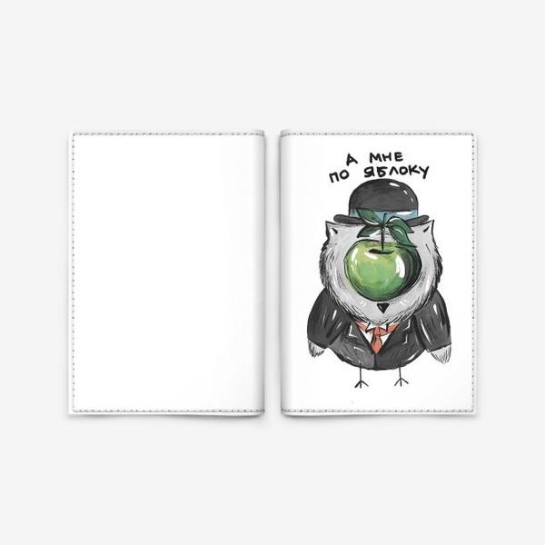 Обложка для паспорта «Сова с яблоком»