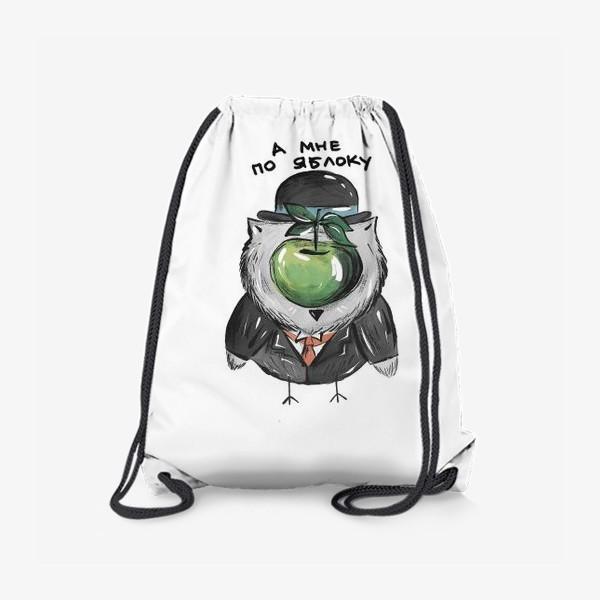 Рюкзак «Сова с яблоком»
