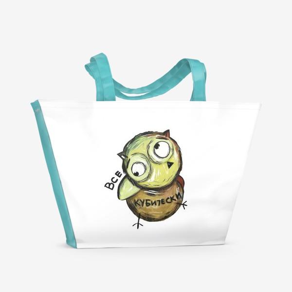 Пляжная сумка «Сова Пикассо»