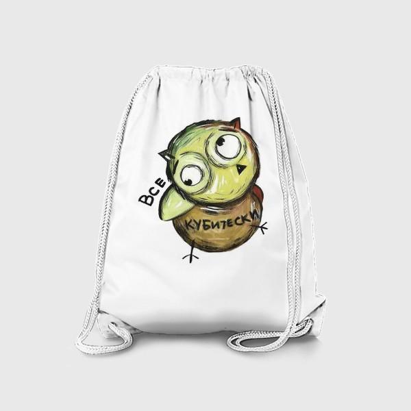Рюкзак «Сова Пикассо»