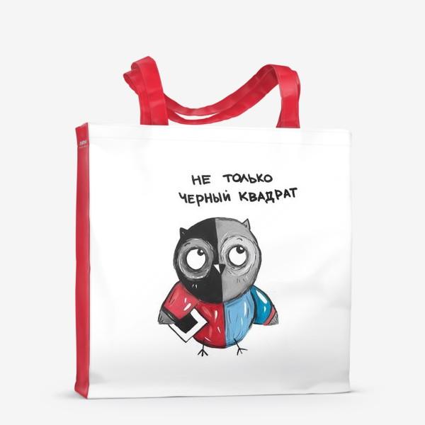 Сумка-шоппер «Сова и черный квадрат»