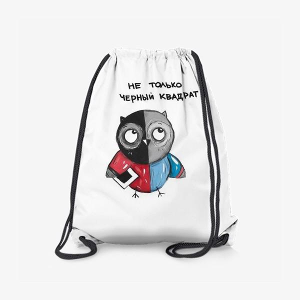 Рюкзак «Сова и черный квадрат»