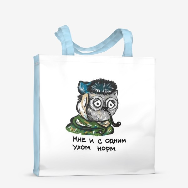 Сумка-шоппер «Сова Ван Гог»