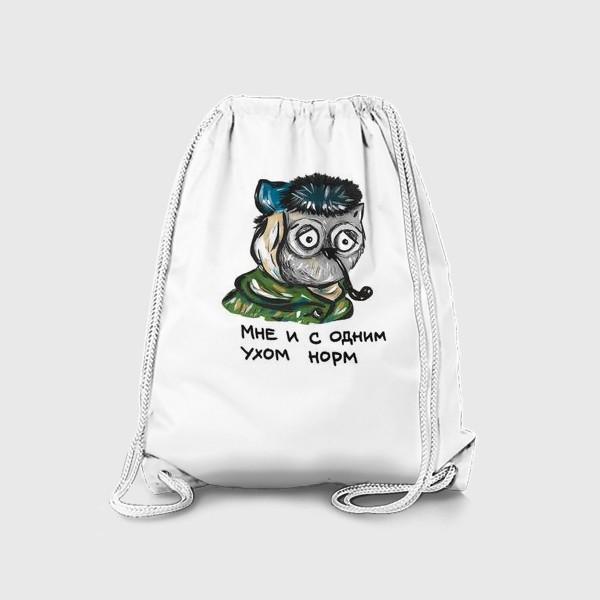 Рюкзак «Сова Ван Гог»