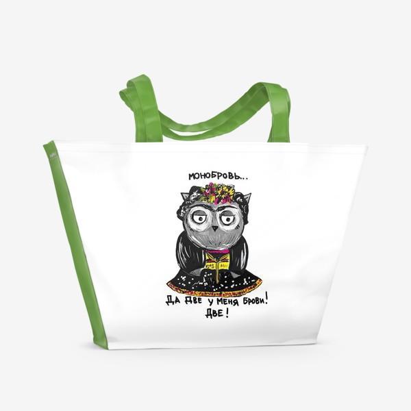 Пляжная сумка «Сова Фрида»