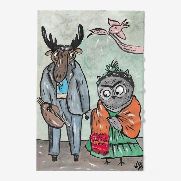 Полотенце «Фрида и Диего»