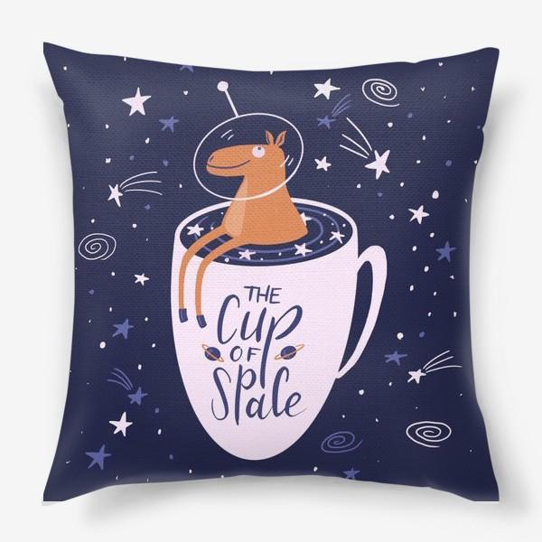 Подушка «Чашечка космоса»