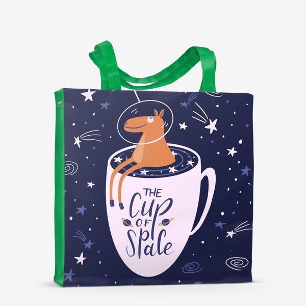 Сумка-шоппер «Чашечка космоса»