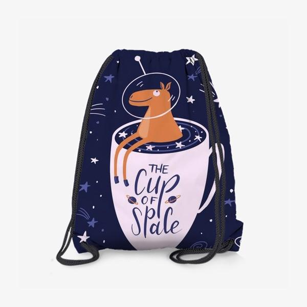 Рюкзак «Чашечка космоса»