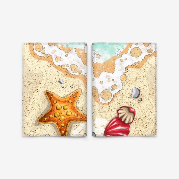 Обложка для паспорта «Пора на море»