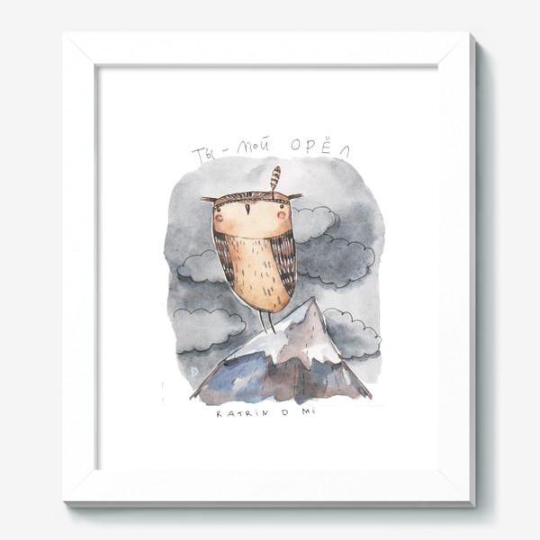 Картина «Сова. Мой орел»
