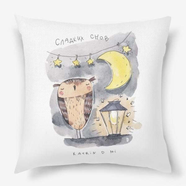 Подушка «Сова. Сладких снов»