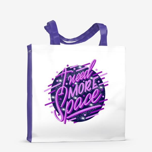 Сумка-шоппер «I need more space»