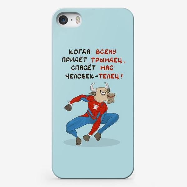 Чехол iPhone «Подарок Тельцу»