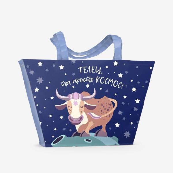 Пляжная сумка «Подарок для Тельца»