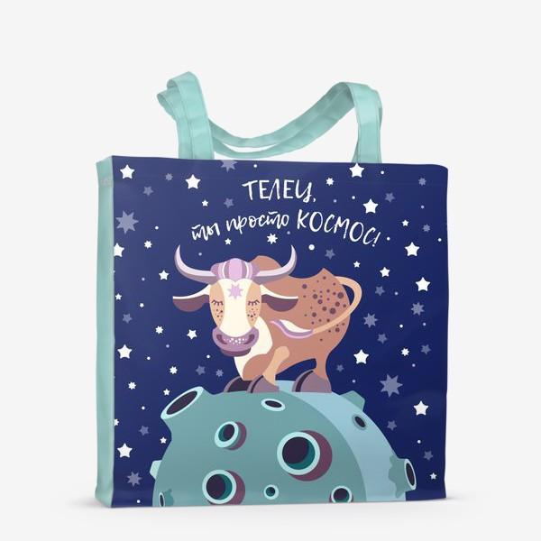 Сумка-шоппер «Подарок для Тельца»