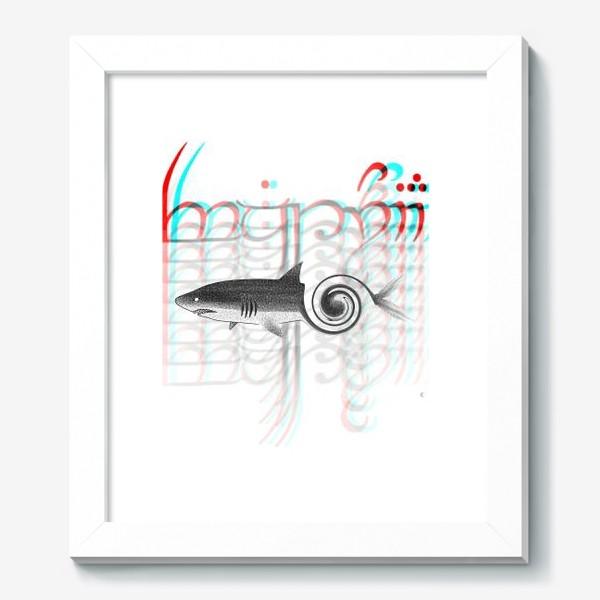 Картина «Акулаворот»