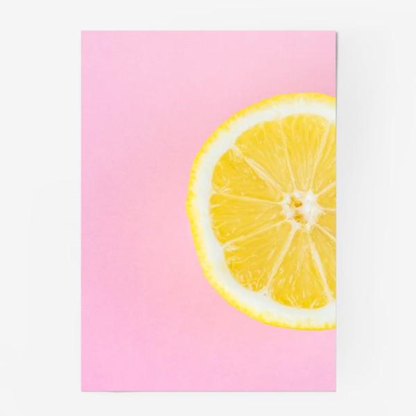 Постер «Лимон»