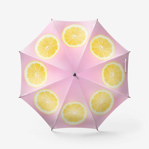 Зонт «Лимон»