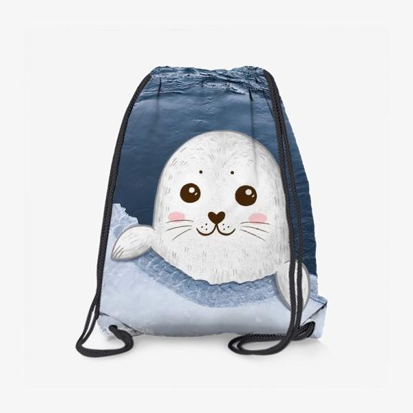 Рюкзак «Милый тюлень»