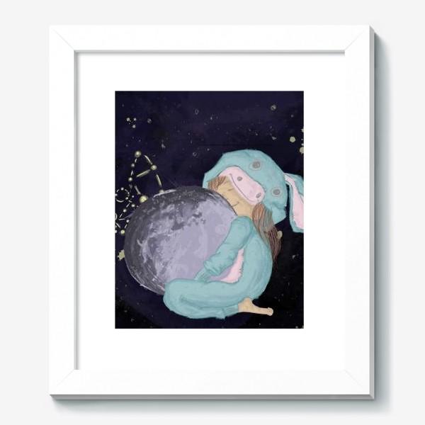 Картина «нарисуй_космос»