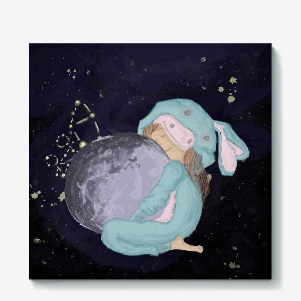 Холст «нарисуй_космос»