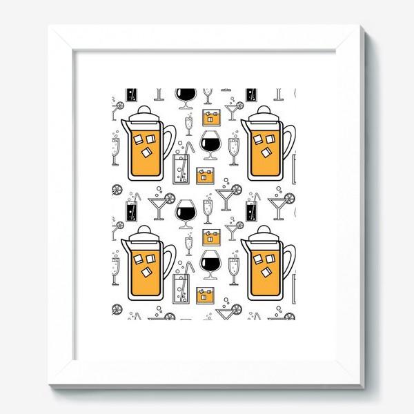 Картина «Напитки»