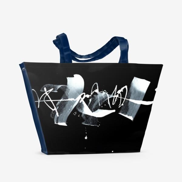 Пляжная сумка «Абстрактная каллиграфия »