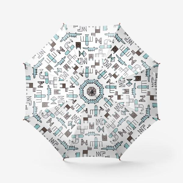 Зонт « Геометрические животные »